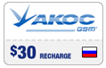 $29.49 Akos Russia Real-Time Refill