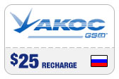Buy the $25.00 Akos Russia Real Time Refill Minutes | On SALE for Only $24.59