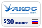 Buy the $30.00 Akos Russia Real Time Refill Minutes | On SALE for Only $29.49