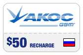 Buy the $50.00 Akos Russia Real Time Refill Minutes | On SALE for Only $48.99