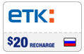 $19.69 ETK Enisey Telecom Real-Time Refill