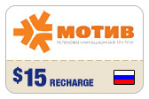 Buy the $15.00 Motiv Telecom Russia Real Time Refill Minutes | On SALE for Only $14.89