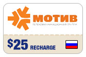 Buy the $25.00 Motiv Telecom Russia Real Time Refill Minutes | On SALE for Only $24.59