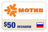 Buy the $50.00 Motiv Telecom Russia Real Time Refill Minutes | On SALE for Only $48.99