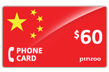 $60.0000 PINZOO Power China Phone Cards