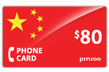 $80.0000 PINZOO Power China Phone Cards