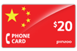 $20.0000 PINZOO Power China Phone Cards