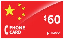 $60.00 Power China Phone Card