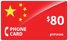 $80.00 Power China Phone Card