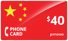 $40.00 Power China Phone Card