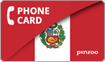 PINZOO Power Peru Phone Cards & Calling Cards