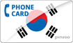 PINZOO Power South Korea Phone Cards & Calling Cards