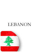 Lebanon PINZOO Bronze Phone Cards